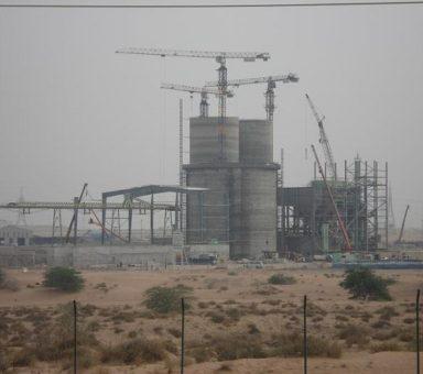 Hamriyah Cement Company