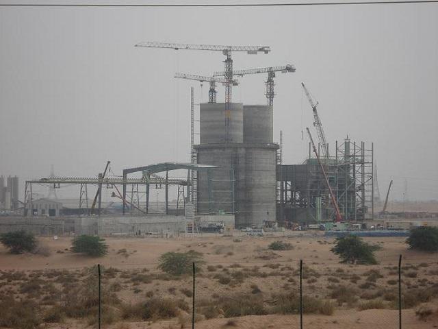 ΥΠΗΡΕΣΙΕΣ ΣΕ ΕΡΓΟΣΤΑΣΙΟ ΑΛΕΣΗΣ ΤΣΙΜΕΝΤΟΥ Hamriyah Cement Company HAMRIYAH ΗΝΩΜΕΝΑ ΑΡΑΒΙΚΑ ΕΜΙΡΑΤΑ FRONT 1